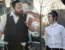 Menashe is among the films screening