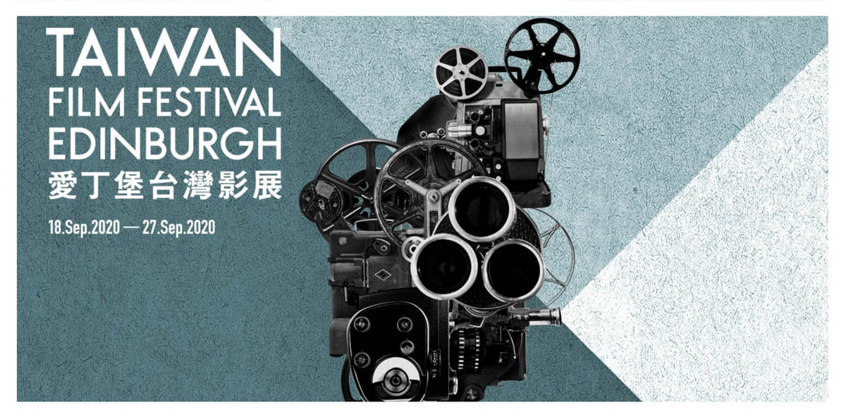 Taiwan Film Festival Edinburgh 2020