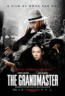 Revamped poster launches film as Martin Scorsese Presents: The Grandmaster