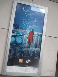 Rendez-Vous with French Cinema poster at the Film Society of Lincoln Center