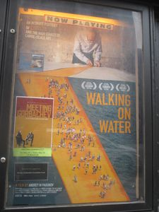 Walking On Water poster at Film Forum in New York