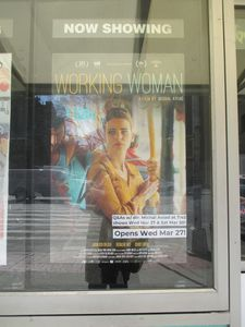 Working Woman poster at the IFC Center in New York