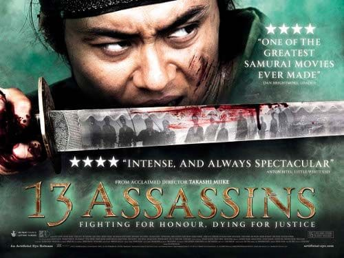 13 Assassins packshot