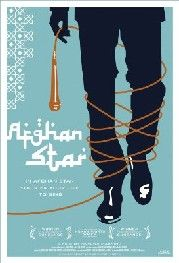 Afghan Star packshot