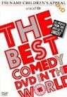 The Best Comedy DVD In The World packshot