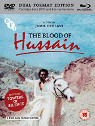 Packshot of The Blood Of Hussain on DVD