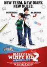 Diary Of A Wimpy Kid 2 packshot