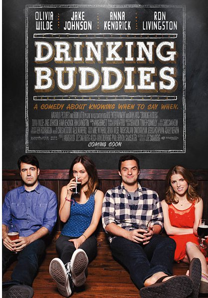 Drinking Buddies packshot