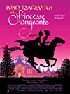 Ivan Tsarevitch and the Changing Princess: Four Enchanting Tales packshot