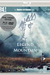 Legend Of The Mountain packshot