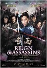 Reign Of Assassins packshot