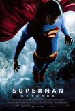 Superman Returns packshot