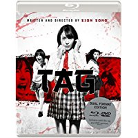 Packshot of Tag on Blu-Ray